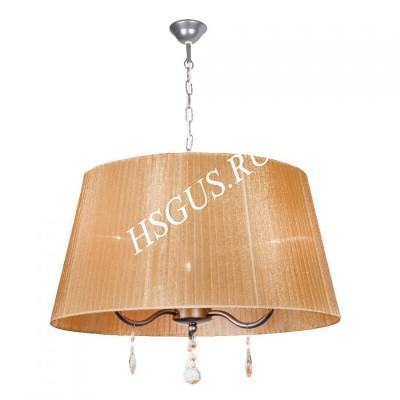 Арнеджио 3 лампы персик