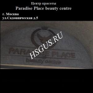 """Хрустальная люстра """"Барбара с подвесом Журавлик"""""""