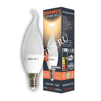 Светодиодная лампа свеча на ветру мягкий свет