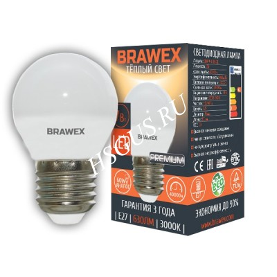 Светодиодная (LED) лампа Е27 шар 7Вт мягкий свет