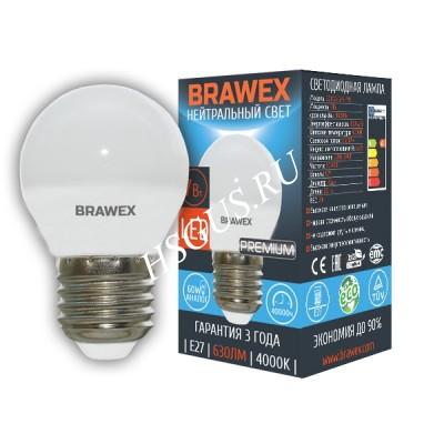 Светодиодная (LED) лампа Е27 шар 7Вт нейтральный свет