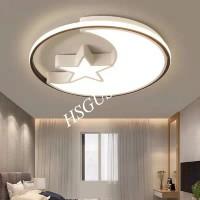 Светодиодная люстра LED - 00104