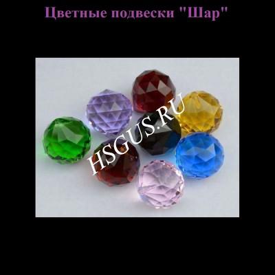 """Мимоза №5 Шар-40"""
