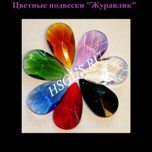 "Хрустальная люстра ""Мимоза Баден"" с зеркалом"