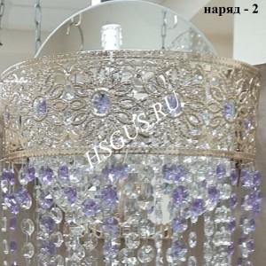 """Хрустальная люстра """"Версаль на ножке"""" №3"""
