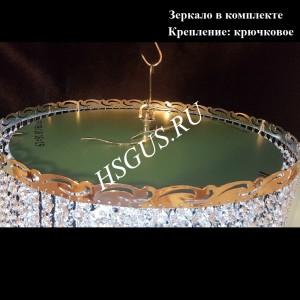 "Хрустальная каскадная люстра ""Бергамос №9 Обтикон"""