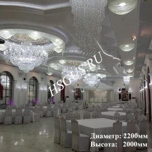 Водопад Свеча 48 ламп Диаметр: 2200мм с подвесом